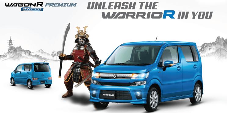 new Suzuki Wagon R Banner