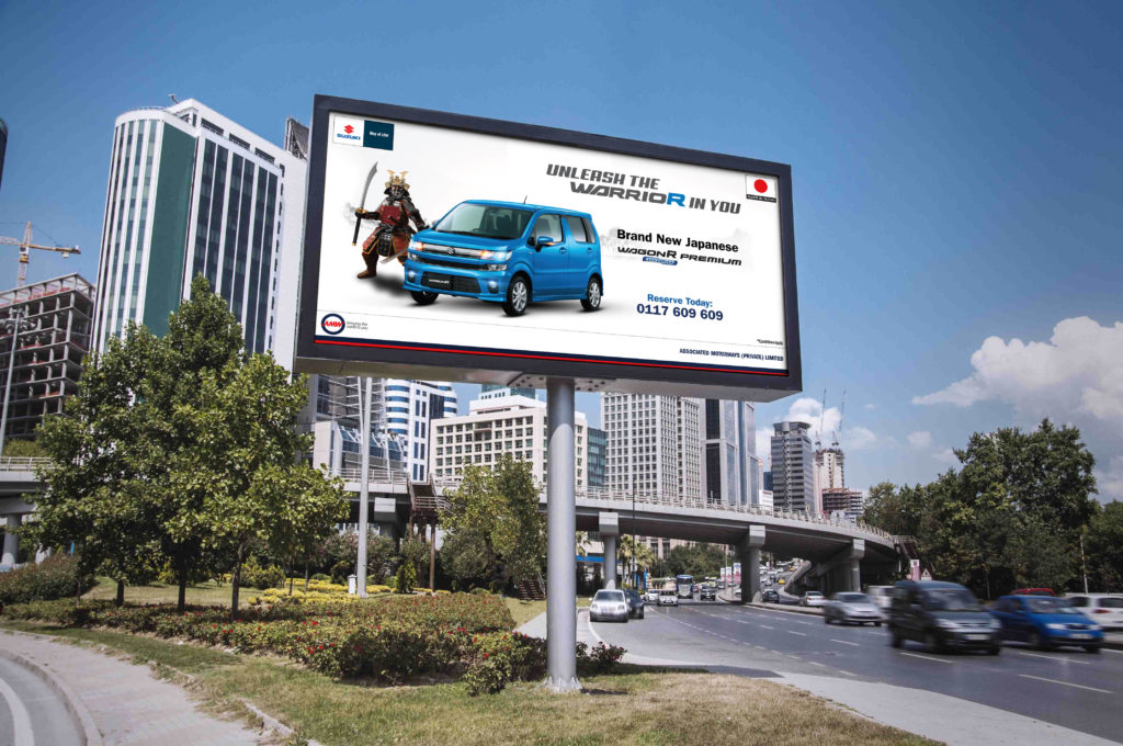 Ad of new Suzuki Wagon R