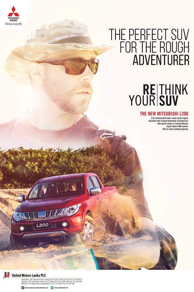 The perfect suv for the rough adventure